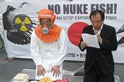 [수산물 방사능 조사결과2] 시민안전 가이드라인