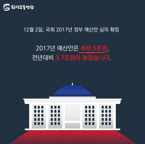 %ec%b9%b4%eb%93%9c%eb%89%b4%ec%8a%a4-02