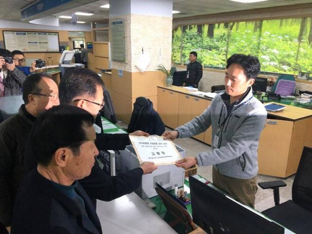 제2공항반대성산읍대책위는 28일 제2공항용역진을 검찰에 고발했다.ⓒ양수남