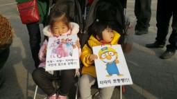 [6차박근혜퇴진행동] 박근혜의 3차 대국민 담화 초대장에 232만의 촛불로 응답하다