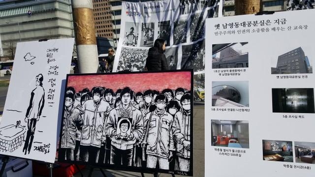 """1월 14일 """"공작정치 주범 및 재벌총구 구속"""" 제 12차 범국민행동의 날.ⓒ환경운동연합"""