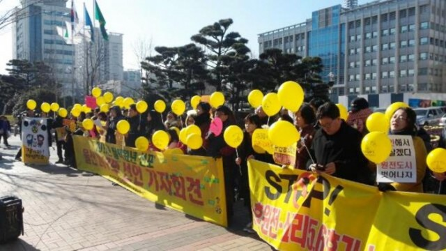2017년 1월 23일 울산시청 앞에서 '탈핵원년 선포 울산 2017명 선언' 기자회견이 열렸다. ⓒ탈핵울산시민공동행동
