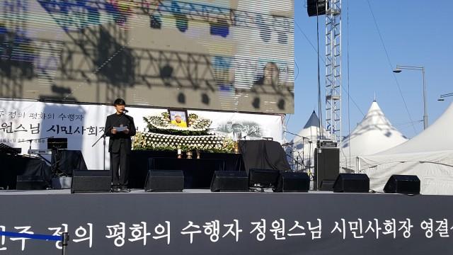 2017.1.14 정원스님 시민사회장에서 추모시를 낭송중인 송경동시인 ⓒ환경운동연합