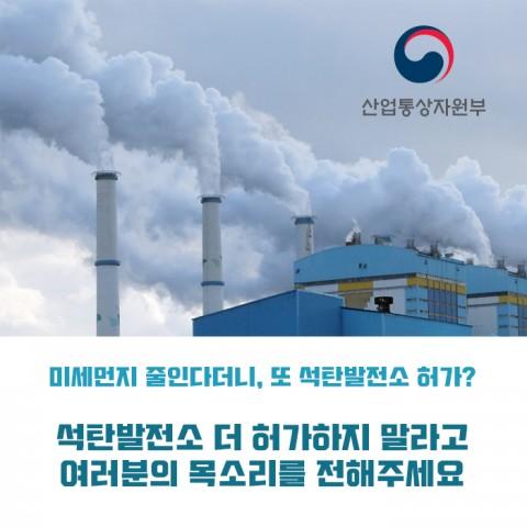 act-on-coal