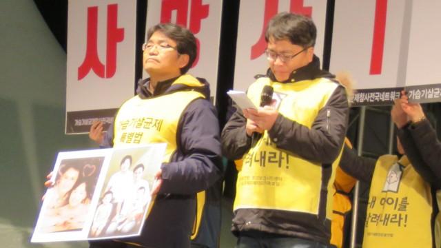 2016.12.31 범국민행동 시민발언에서 하늘로 부치는 편지를 읽고 있는 최승영씨 ⓒ환경운동연합