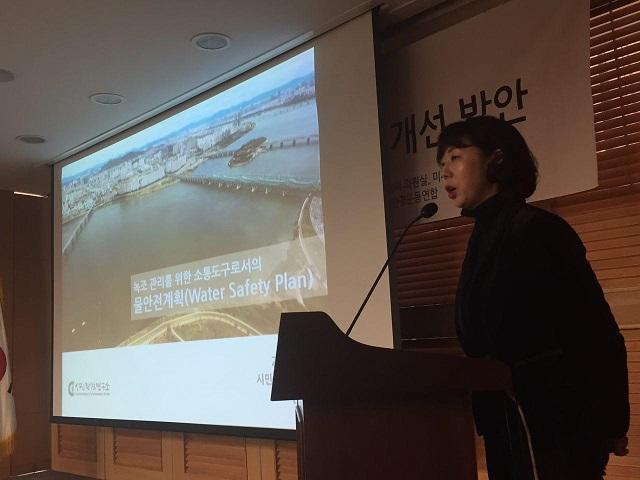 김미선 시민환경연구소 비상임연구위원. 사진: 환경운동연합
