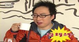 [생활환경] 음~스멜, 화학제품 '향 성분의 비밀'
