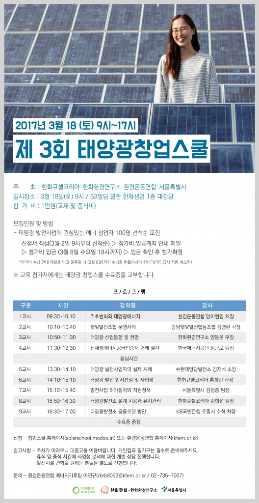 3기포스터_수정3-01-01-01