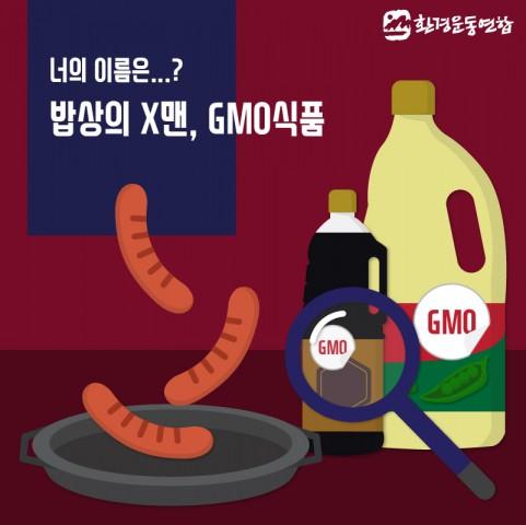 GMO카드뉴스-01