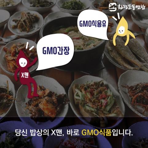 GMO카드뉴스-03