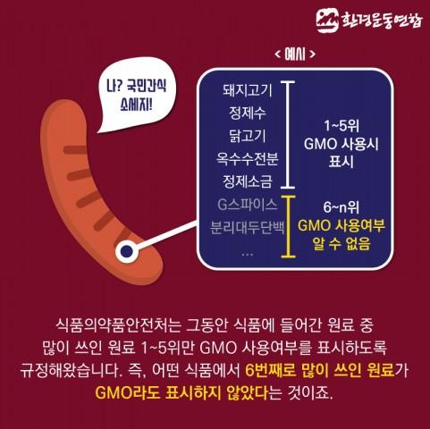 GMO카드뉴스-04