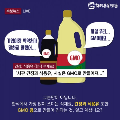 GMO카드뉴스-05