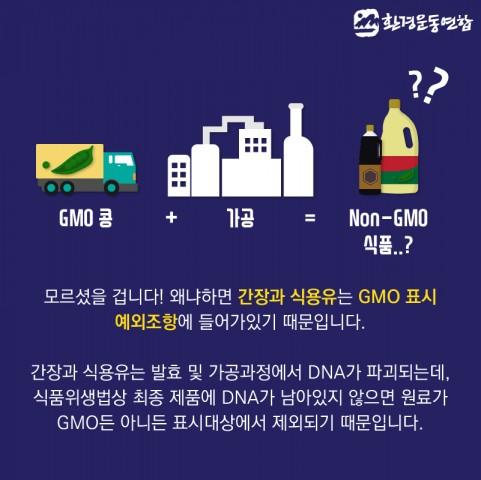 GMO카드뉴스-06