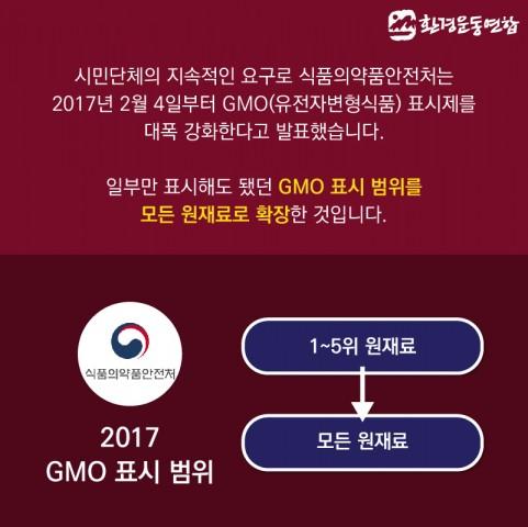 GMO카드뉴스-07