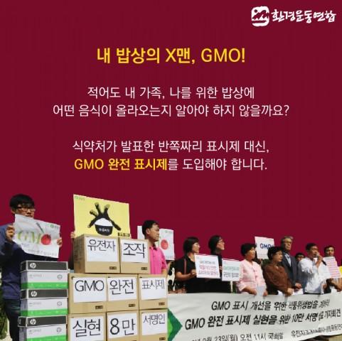 GMO카드뉴스-10