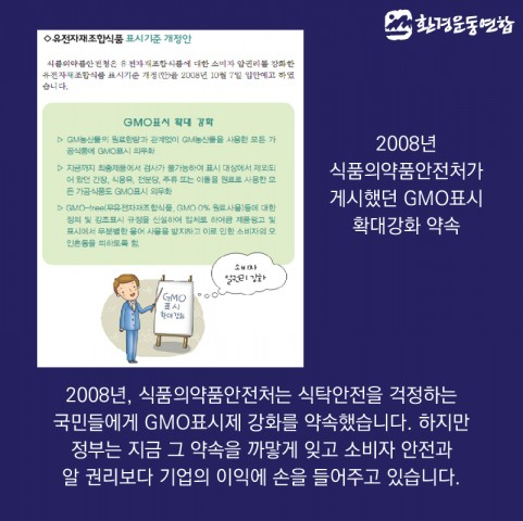 GMO카드뉴스-9