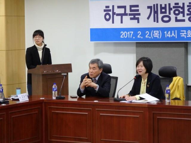 이상돈 국민의당 의원(가운데), 이정미 정의당 의원(오른쪽) ⓒ한강유역네트워크
