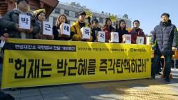 [보도] 현장의 목소리 담은 국민엽서 총 12,446통 헌법재판소에 전달