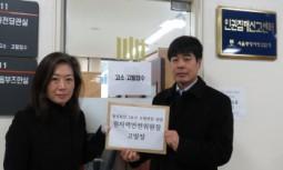 [탈핵] 김용환 원자력안전위원장을 직권남용 및 직무유기 혐의로 고발한다!