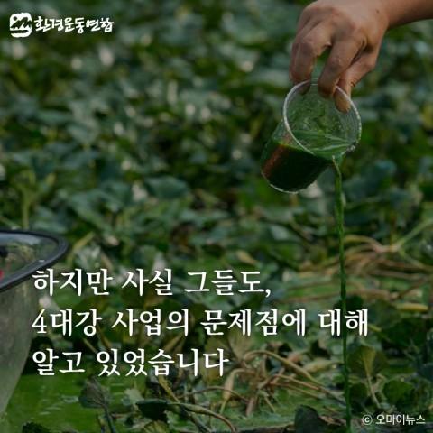 세계 물의날-04