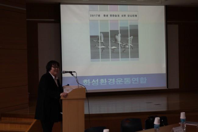 화성환경운동연합 박혜정 교육팀장