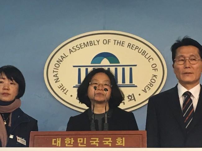 생태보전팀 맹지연 국장
