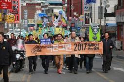 """""""세계 최대 석탄발전소 그만"""" 1천명 당진서 평화시위"""