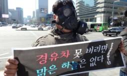 [현장기고] 언제까지 중국 탓만? 정부의 실효성 없는 미세먼지 정책