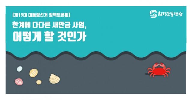 대선토론회_웹자보-06