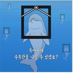 ©대구환경운동연합 계대욱