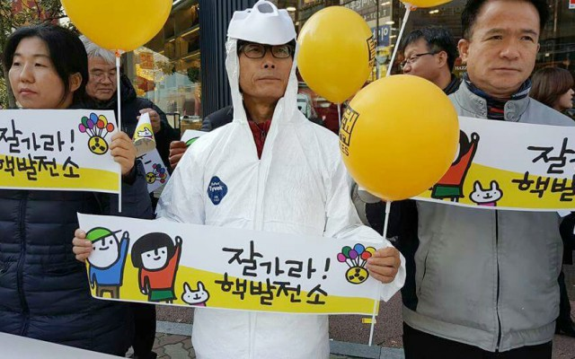 박종권3-1