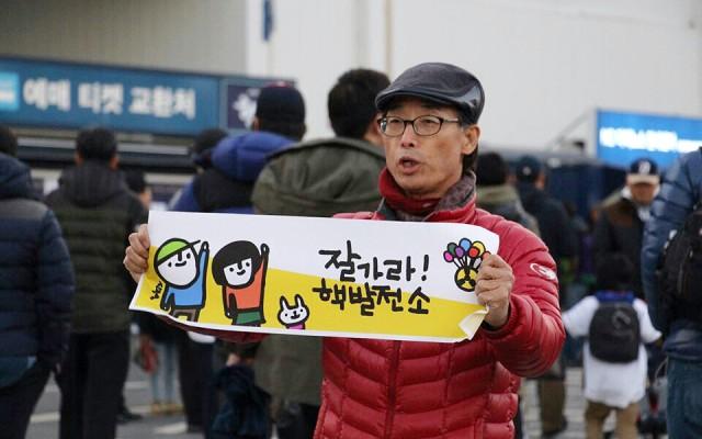 박종권3-2