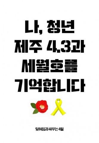 ⓒ 기억공간 re:born + 벨롱장