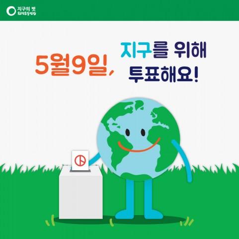탈핵_재생에너지-08