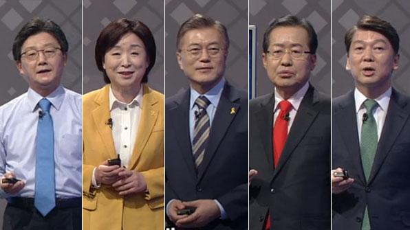 제19대 대선 후보들 (사진 KBS 캡처)