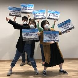 """[보도자료] """"2022년까지 미세먼지를 절반으로""""약속하라!"""