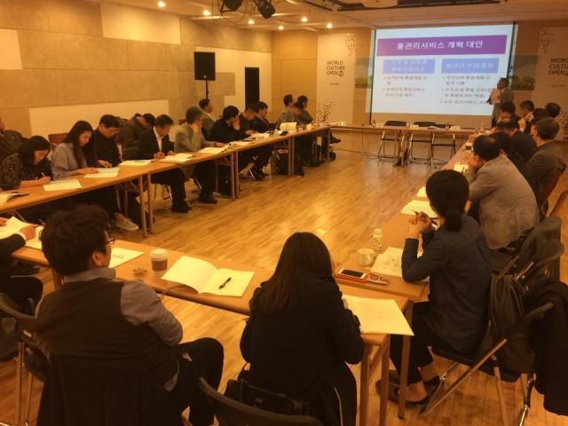 14일 개최된 토론회에서 발제하고 있는 한국건설기술연구원 김승 박사
