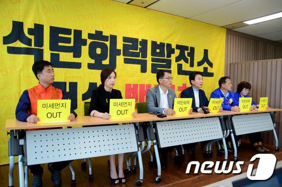강릉 석탄화력발전소 대선 후보 대부분 반대