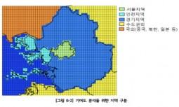 [기고] 서울시와 환경부가 중국발 미세먼지에 집착하는 이유는?