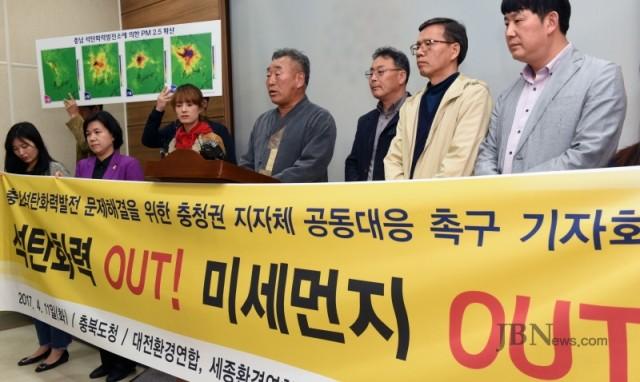 미세먼지 주범인 석탄화력발전소 신설 중지를 주장하는 환경운동연합