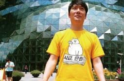 [보도자료]신곡보 철거요구 1인시위 2일차, 정상훈 노동당 서울시당 위원장