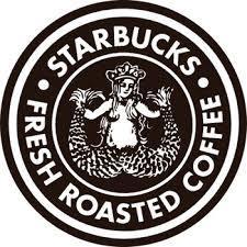 1971년 초창기 스타벅스 로고