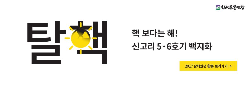 홈페이지메인배너-03