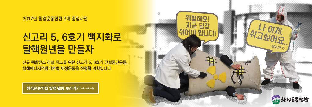 2017홈페이지메인배너_대지 22 사본 5