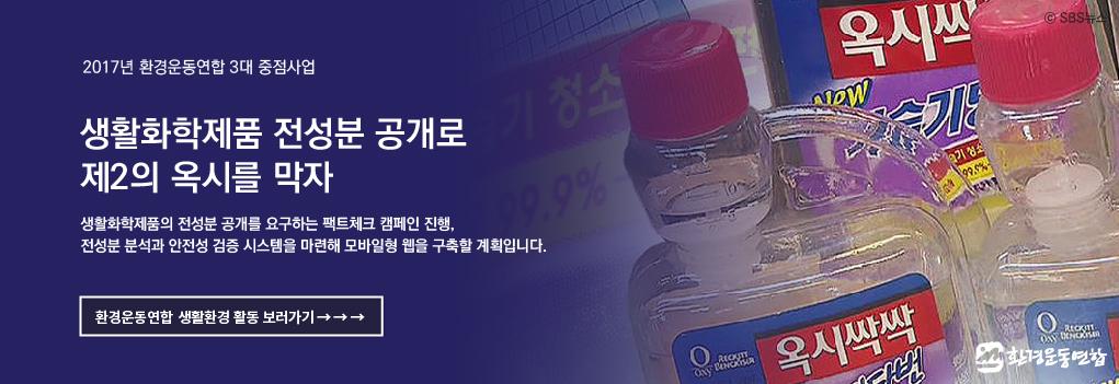 2017홈페이지메인배너_대지 22 사본 8
