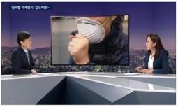 [기고] JTBC의 중국발 미세먼지 오보 유감