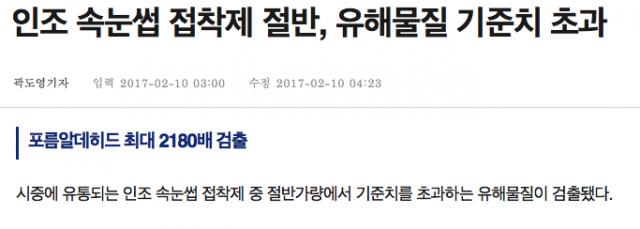 출처 동아닷컴