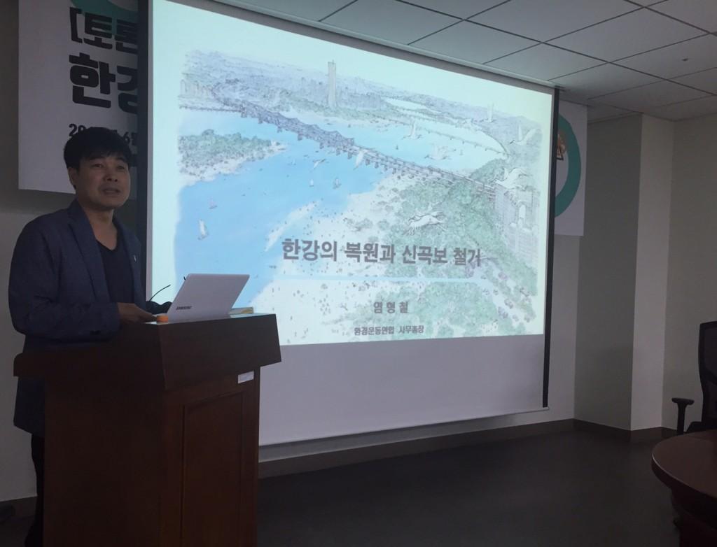 염형철 환경운동연합 사무총장 ⓒ환경운동연합
