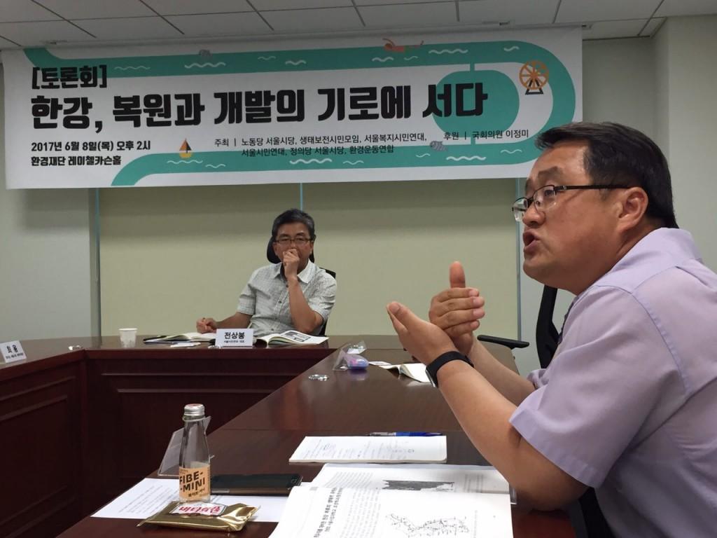 한봉호 서울시립대학교 조경학과 교수(우측) ⓒ환경운동연합