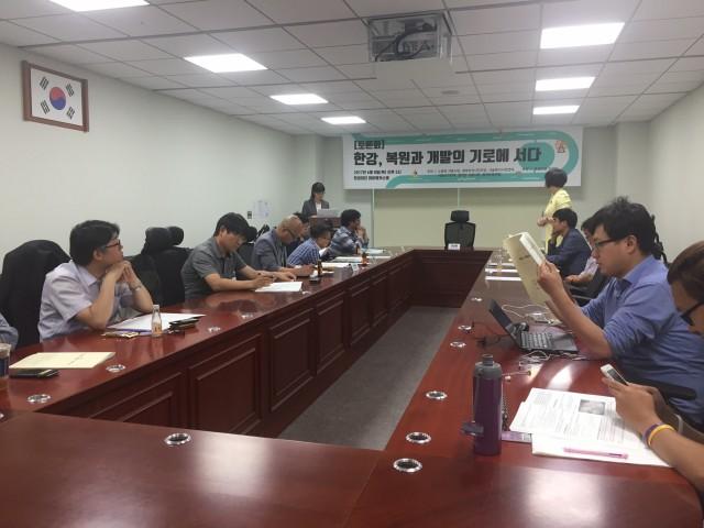 '한강, 복원과 개발의 기로에 서다' 토론회 ⓒ환경운동연합
